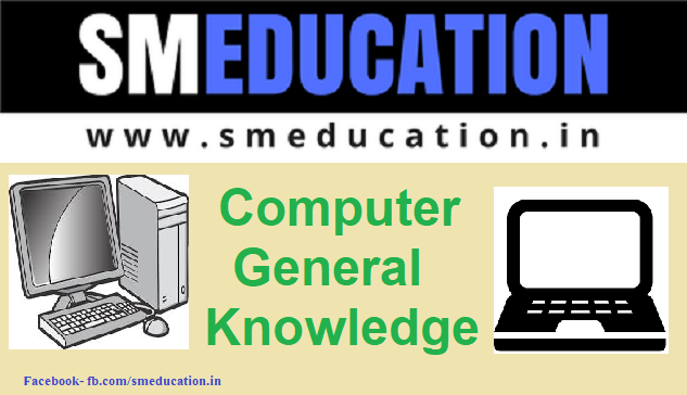 computer general knowledge