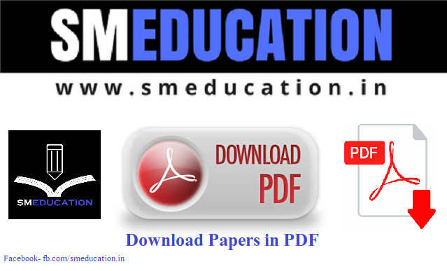 Download Papers in PDF