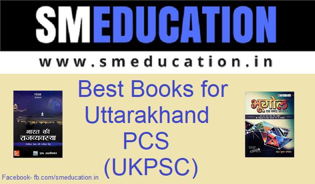 Best Books for Uttarakhand PCS (UKPSC)