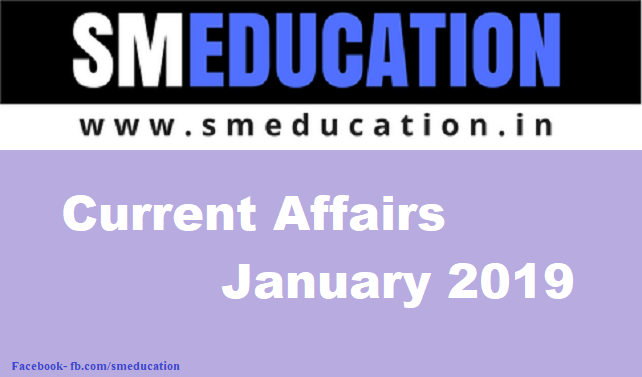 current affairs in hindi january