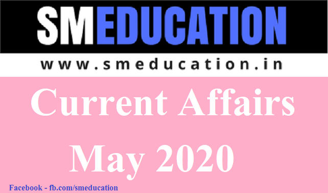 Current Affairs in Hindi May 2020