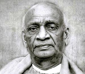 भारत के प्रथम गृह मंत्री कौन थे