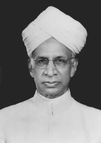 भारत के प्रथम उप राष्ट्रपति कौन थे