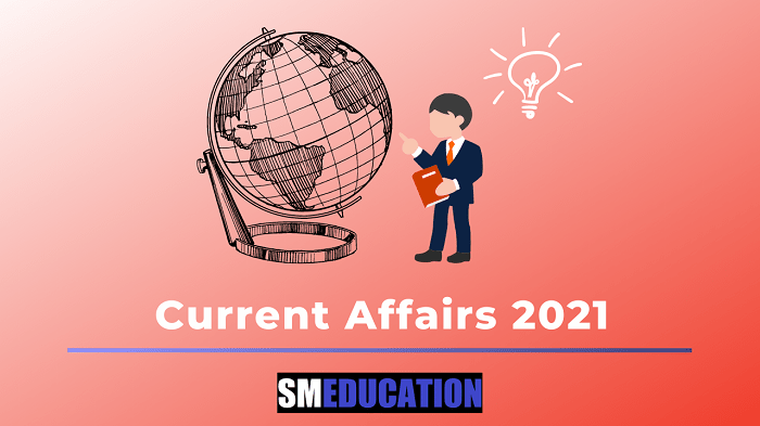 Current Affairs in Hindi January 2021